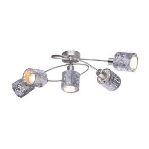 ALYS Silver Ceiling Light 54122-5