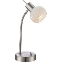 ELLIOTT Table Lamp 54341-1T